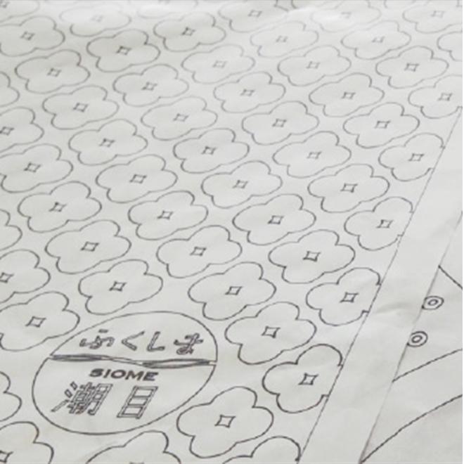 ふくしま潮目-SIOME- イメージ1