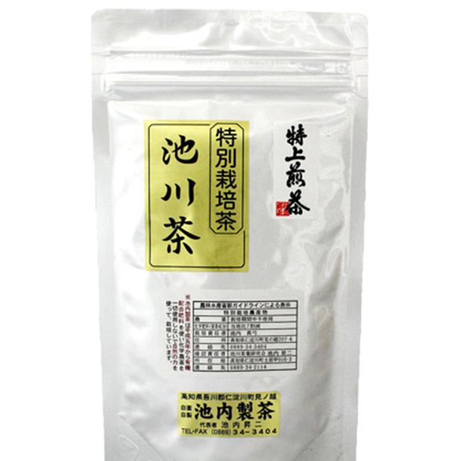 池内製茶 無農薬・有機栽培茶 イメージ1