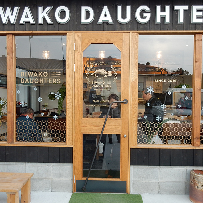 Biwako Daughters  琵琶湖の湖魚家庭料理を販売 イメージ1