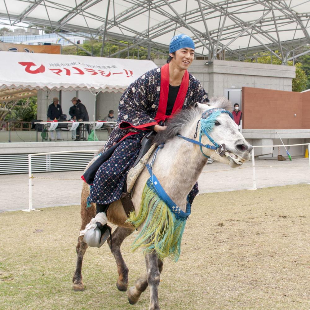 琉球競馬ンマハラシー